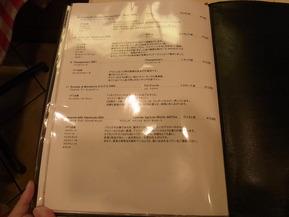 RIMG4247