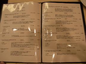 RIMG4246