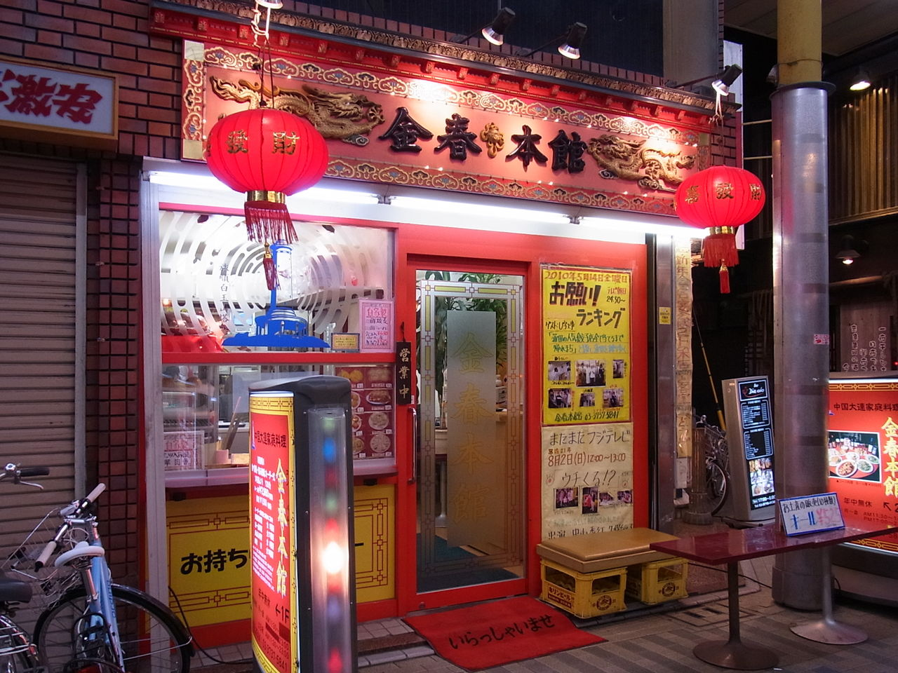 http://livedoor.blogimg.jp/fallindebu/imgs/d/b/dbb6efb1.jpg
