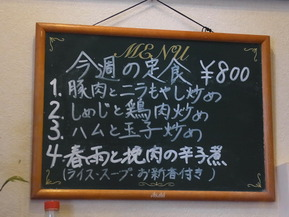 RIMG2958