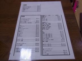 RIMG7999