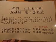 RIMG7859