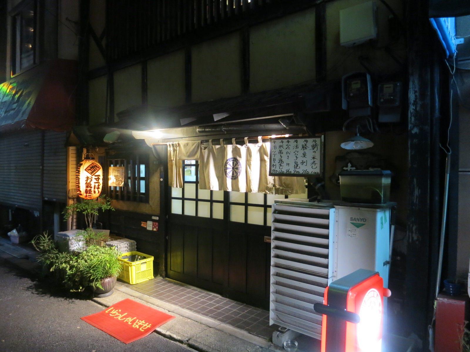 フォーリンデブはっしー 公式ブログ - 「車屋」(根津/居酒屋 ...