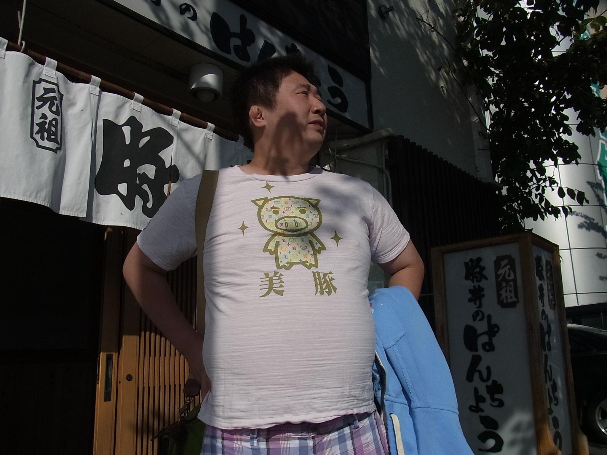 豚の画像 p1_40