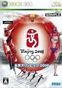 360 北京オリンピック2008