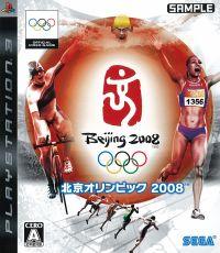 ps3 北京オリンピック2008