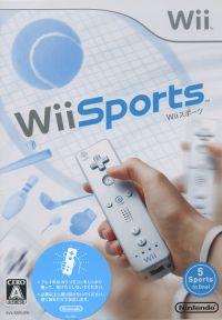Wiiスポーツ(旧パッケージ)