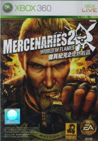 360 mercenaries2 asia.jpg