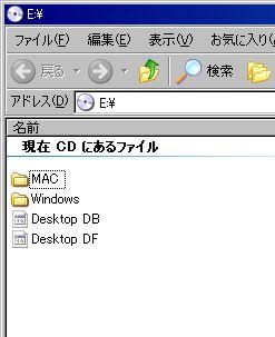 gameface01