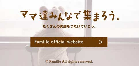 Famille official web