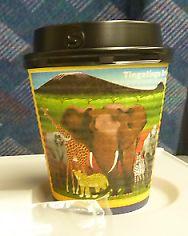 t_P1160056 キリマンジャロコーヒー