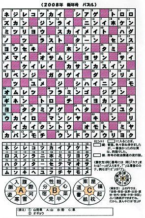 4ca3bf88.jpg