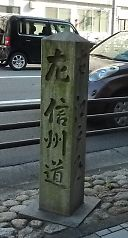 t_P1040619  道標