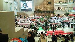 t_2013050415270000  祝祭広場