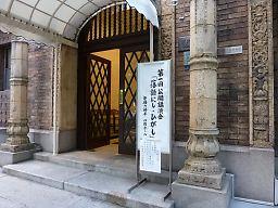 t_P1030907  大阪倶楽部 正面