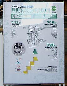 f932b96e.jpg