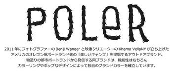 poler-logo-page-pc