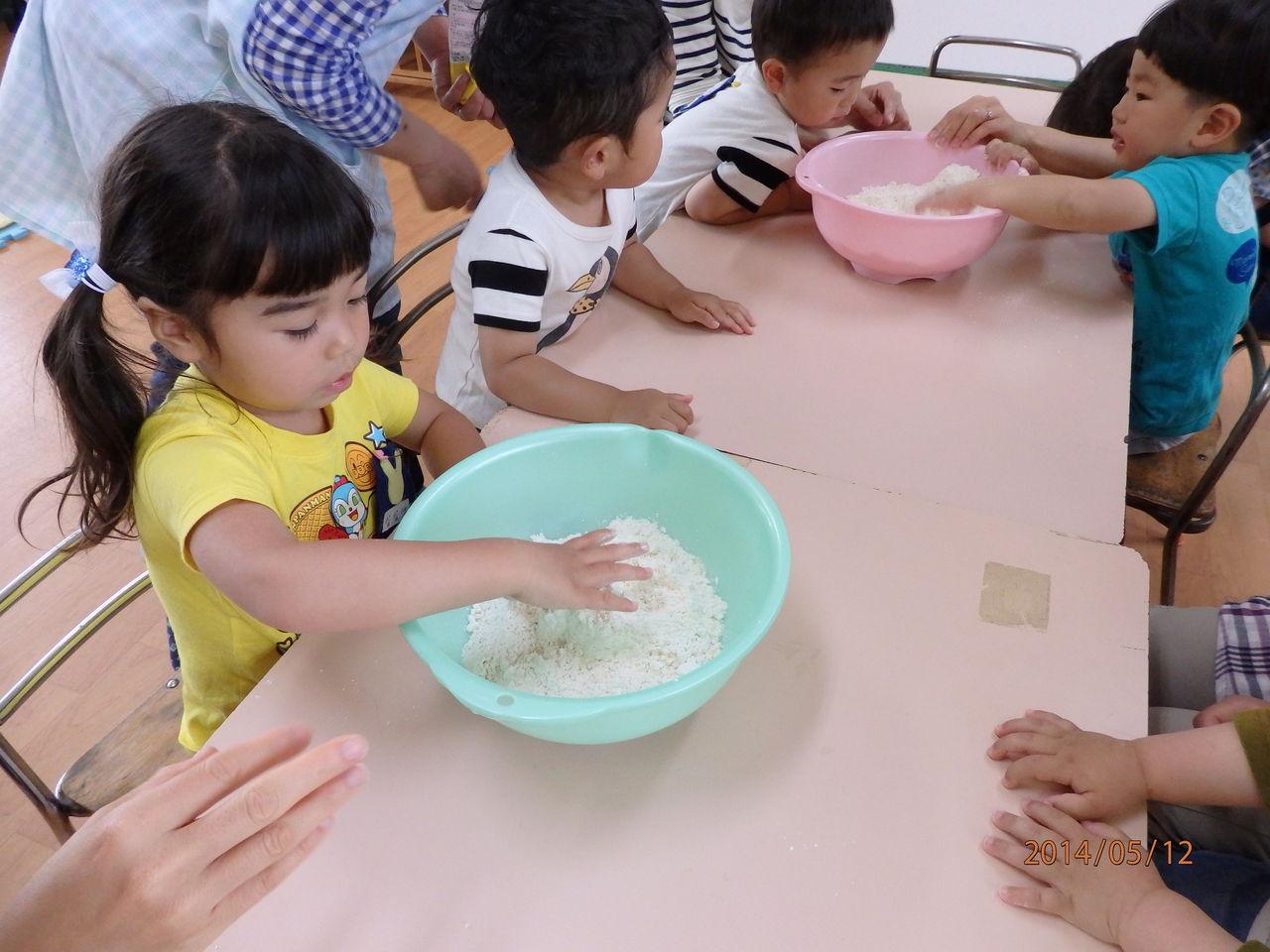 次は、小麦粉ねんどづくり~ : 小麦粉ねんど : すべての講義