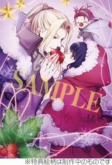 黒雪姫 〜スノウ・マジック〜