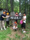 桜清水コテージ2