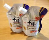 RSP十勝ミルク2