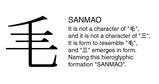 sanmao_definition