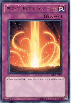 card73713584_1