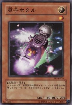 AtomicFirefly-EE2-JP-C