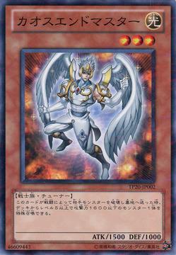 card100003288_1