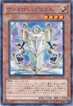 hukyou-power_280_409