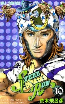 ジョジョの奇妙な遊戯王