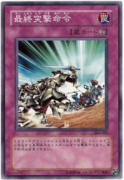 card1002619_1