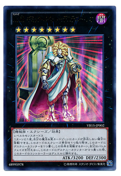 card100006710_1