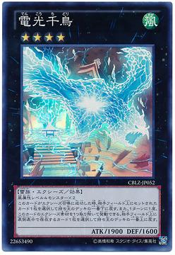 card100010178_1