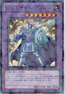 card100000784_1