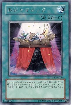 card73708823_1