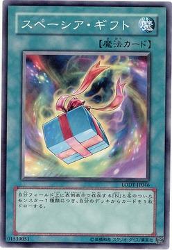card100000347_1