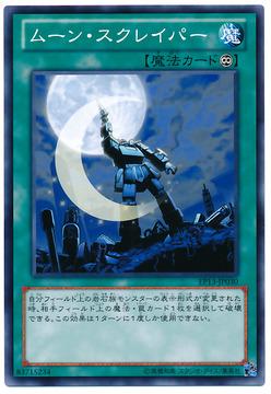 card100013048_1