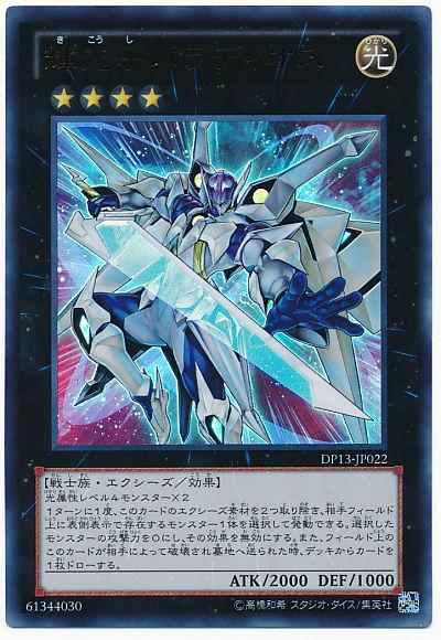 card100007056_1