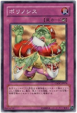 card1002810_1