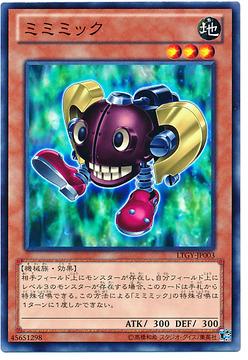 card100011420_1