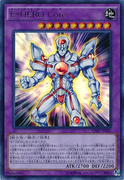 ElementalHEROCore-VJMP-JP-UR