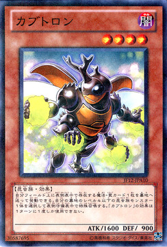 card100003242_1
