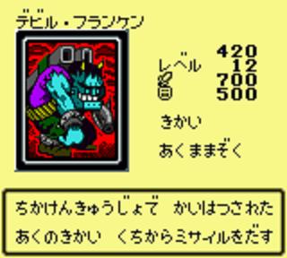 CyberSteinVG-DM2-JP