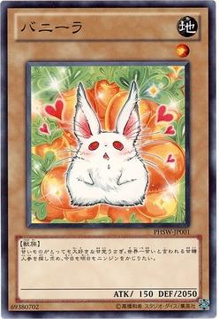 card100001778_1