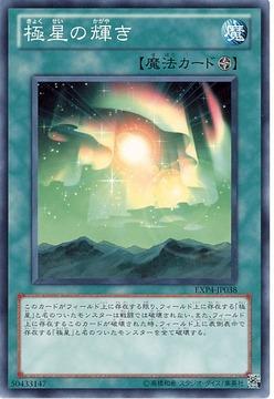 card100002134_1
