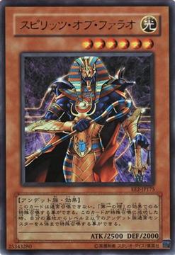 Spirit of the Pharaoh