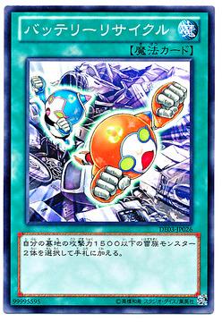 card100006630_1