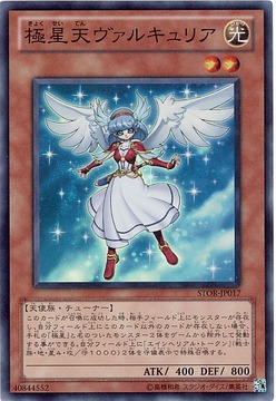 card73713587_1
