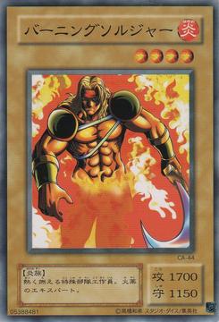 Darkfire Soldier